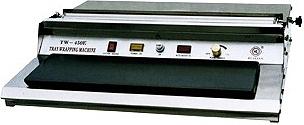 Машина термоупаковочная в стретч-плёнку JEJU JTW-450E