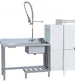 Стол-мойка с душем Kocateq WD2AP (SX)