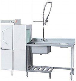 Стол-мойка с душем Kocateq WD2AP (DX)